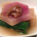 Watermelon Radish, Gulten Cake, Wild Ramp Takiawase with Sesame Walnuts Miso (Vegan)